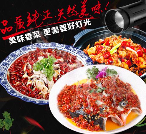 湘菜馆餐厅灯光照明设计,灯光应用案例