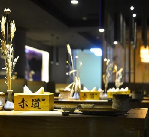 日式餐厅灯光设计案例--赤道日本料理店