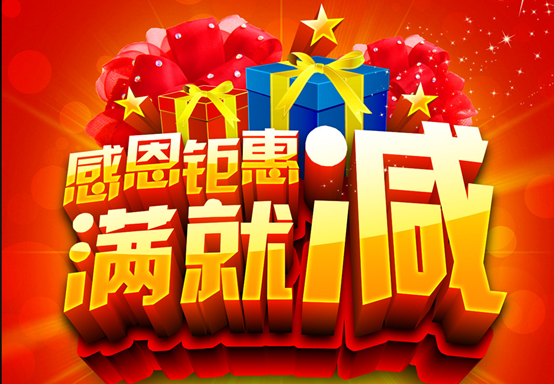 深圳云联惠商照11周年庆优惠大放送满就送现金2000元