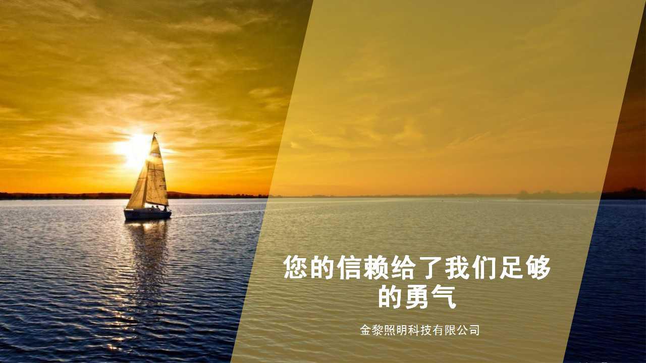 中国十大商业工程照明品牌企业