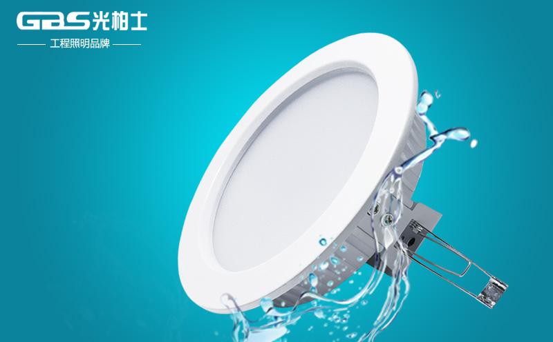 LED筒灯 防水LED筒灯 长寿命LED防水筒灯 筒灯厂家