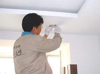 你知道什么样的灯光才能造就和谐温馨的家居照明氛围吗?