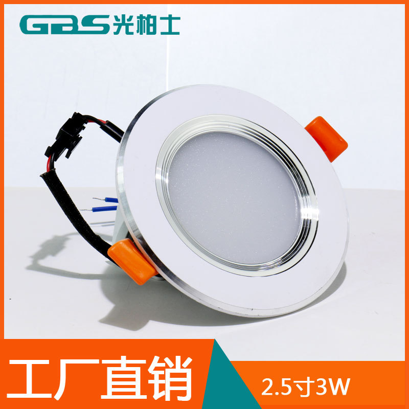 LED筒灯厂家 商业工程照明 LED筒灯开孔尺寸