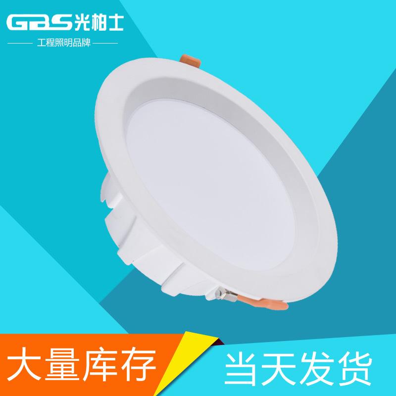 中国LED筒灯市场正逐步迈向成熟阶段