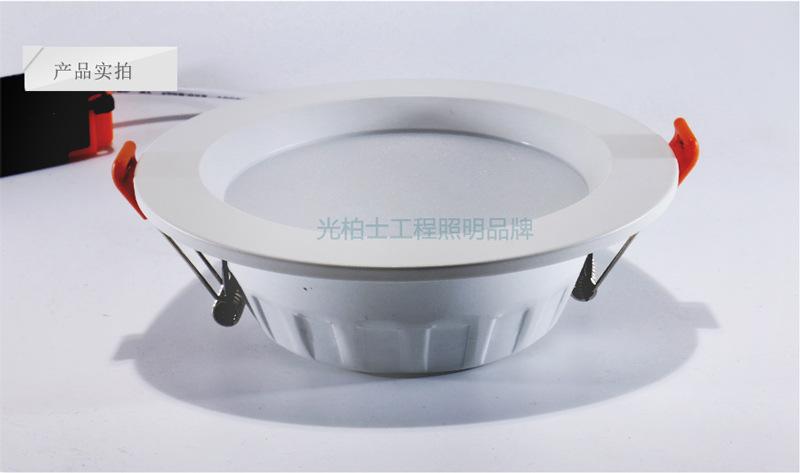 LED筒灯 筒灯开孔尺寸 LED筒灯生产厂家