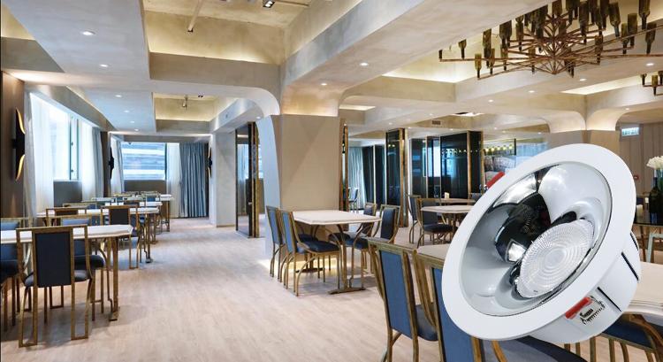 大功率筒灯新品发布会--餐厅专用聚光节能灯