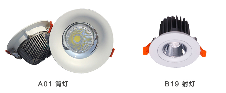 彩亿彩票app下载_官方网站照明教你如何判断餐厅LED筒灯质量的好坏