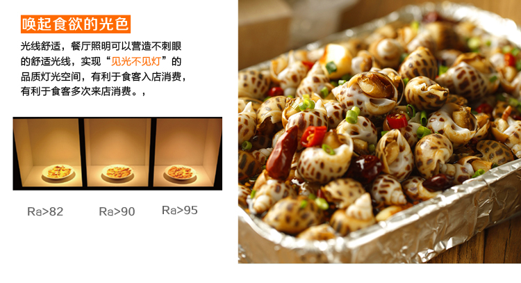 【餐饮】展厅-1_08.jpg