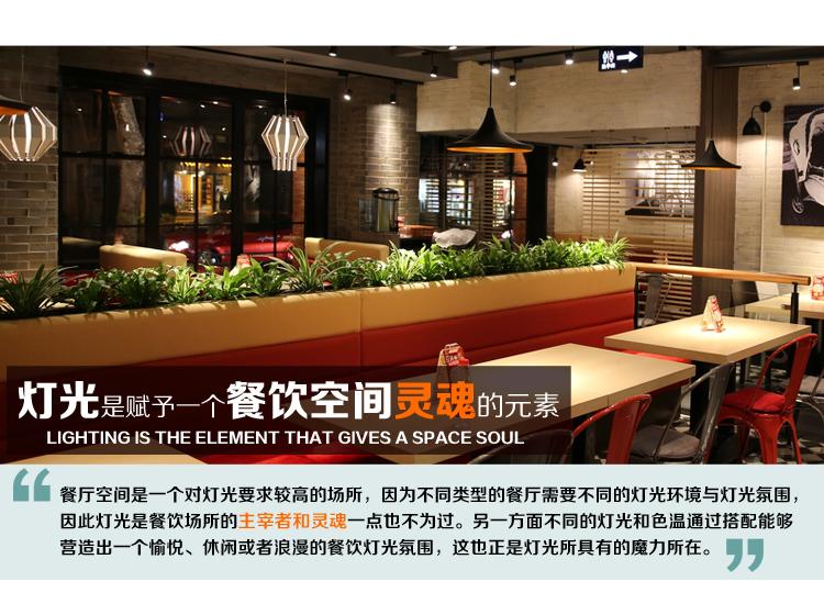 日式餐厅灯光如何设计-1_04.jpg
