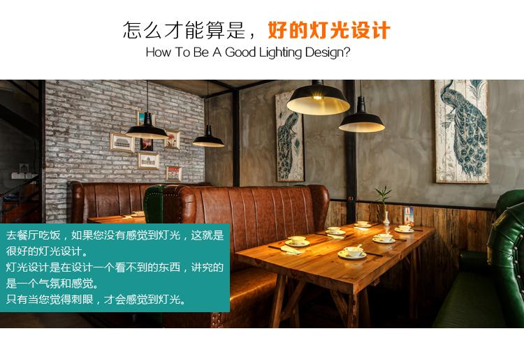 日式餐厅灯光如何设计-1_05.jpg