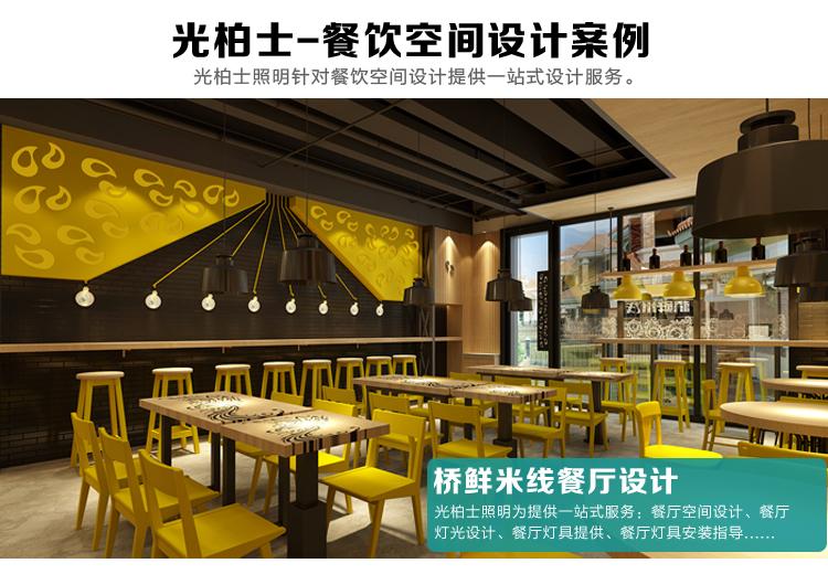 餐厅设计-1_05.jpg