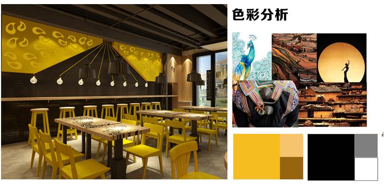 餐厅设计-1_07.jpg