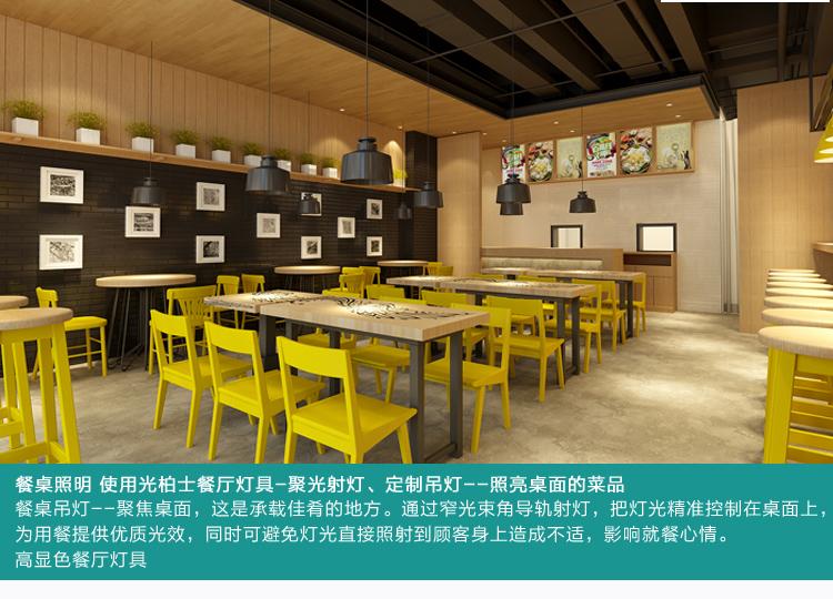 餐厅设计-1_08.jpg