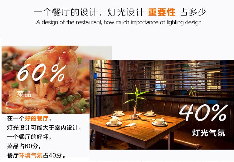 餐厅设计-1_09.jpg