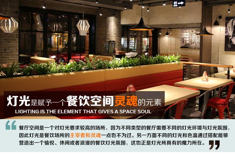 餐厅设计-1_10.jpg