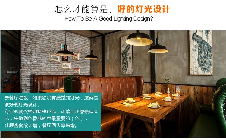 餐厅设计-1_11.jpg