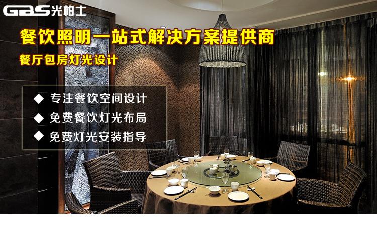 餐厅包房设计-1_01.jpg