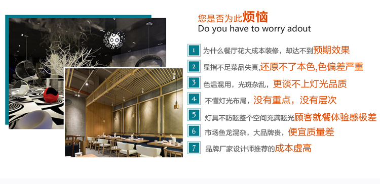 餐厅包房设计-1_02.jpg