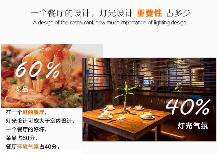 餐厅包房设计-1_03.jpg