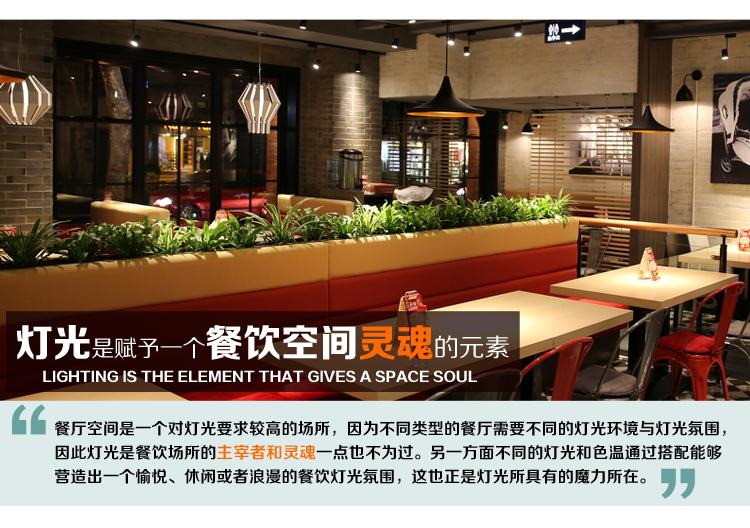 餐厅包房设计-1_04.jpg