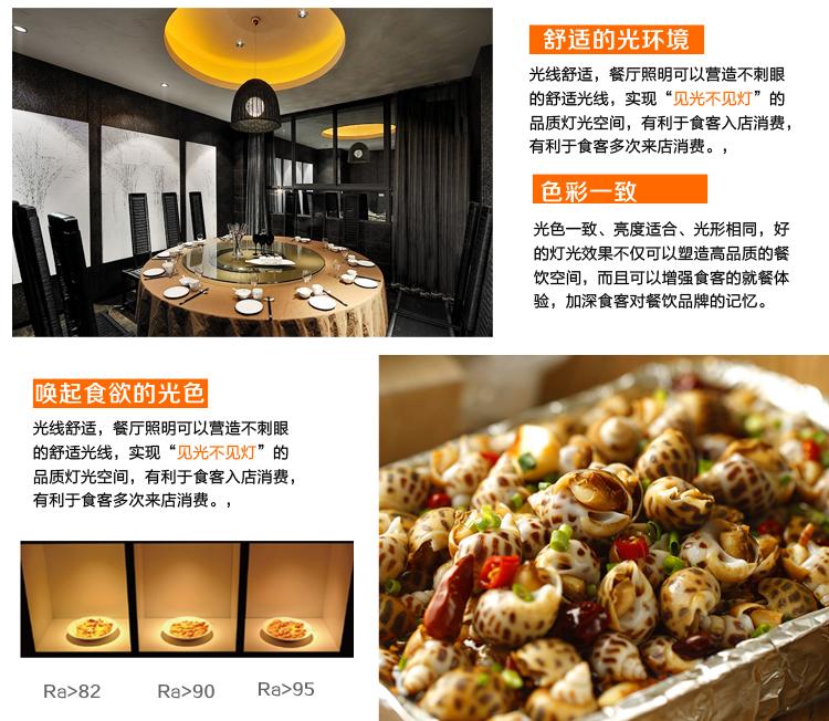 餐厅包房设计-1_06.jpg