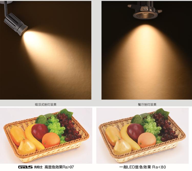 餐饮专用灯具-1_11.jpg