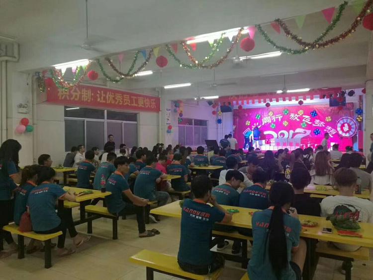 汉的快乐会议58.jpg