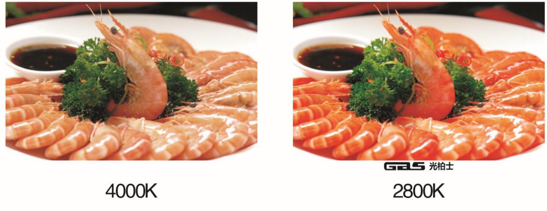 海鲜自助餐厅灯光设计案例--澳发彩票-首页照明海鲜餐厅装修
