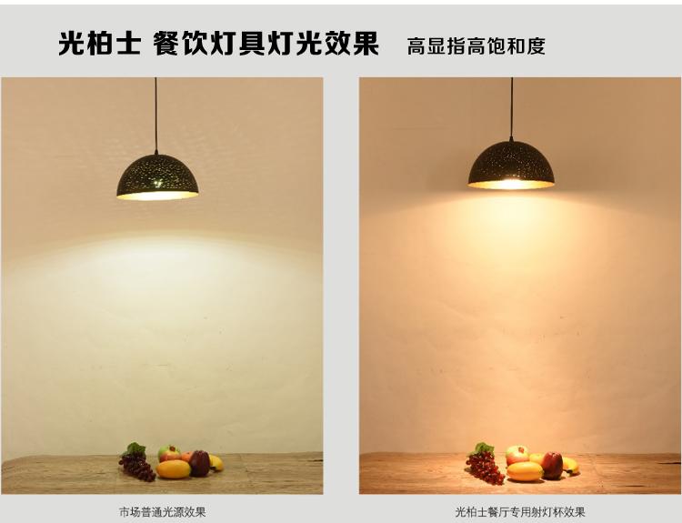 海鲜餐厅灯光设计-1_09.jpg