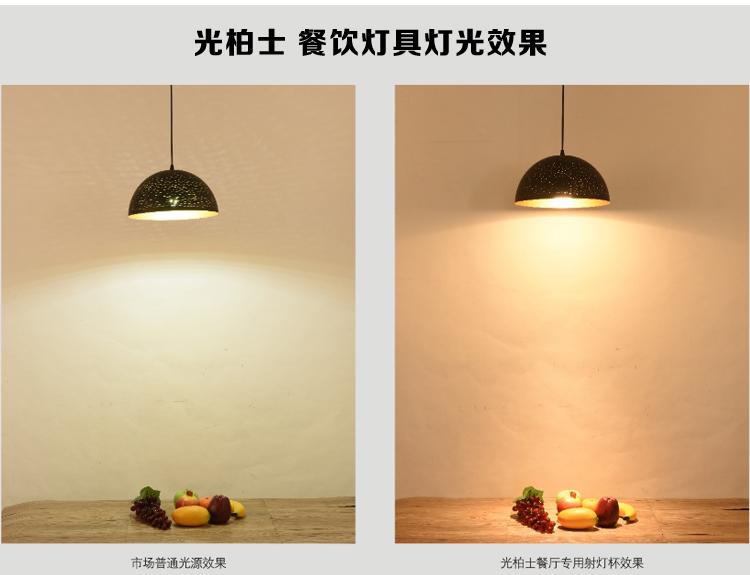 高档餐厅装饰灯光设计-1_09.jpg