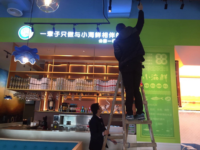 云联惠餐饮照明0551.jpg