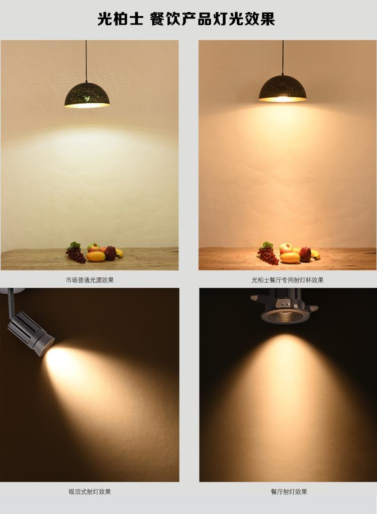 餐饮定制装饰灯-1_10.jpg