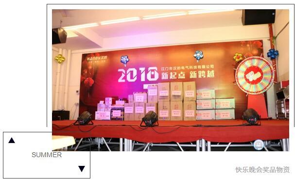 宝博官网,宝博app体育平台餐饮照明5206.jpg
