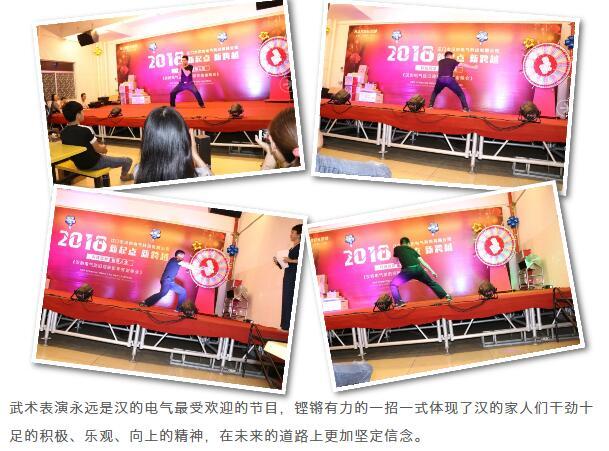 5福彩票平台-5福彩票网官网餐饮照明335.jpg
