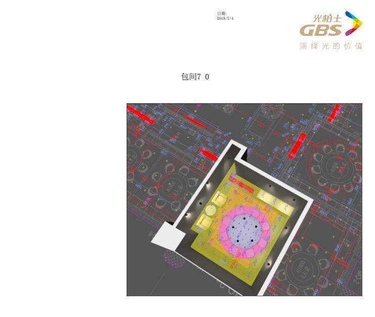 灯光模拟5334.jpg