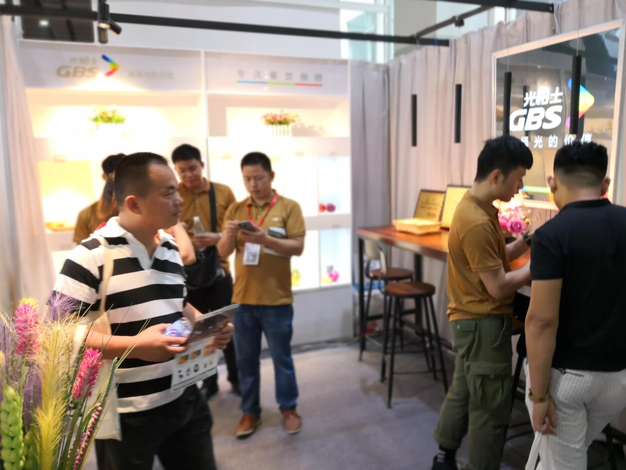 酷游ku游登录餐饮照明国际餐饮连锁加盟展广州国际会展中心3101.jpg