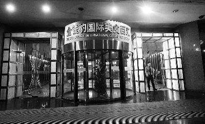 越来越多中高档餐饮连锁品牌倒闭,是客户变了还是市场在变?