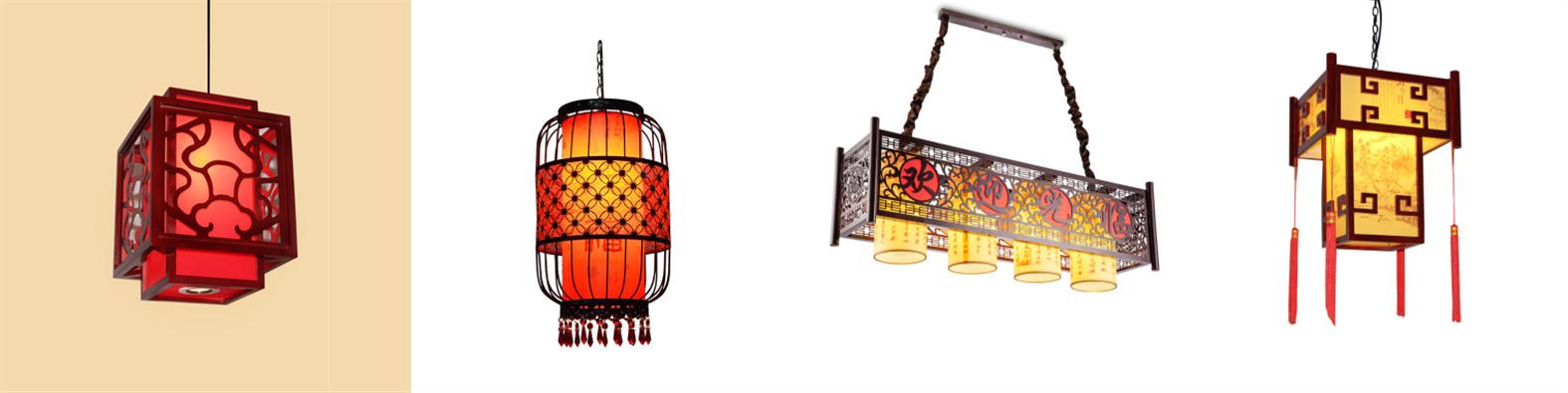 中式灯饰,美得让你无法抗拒!