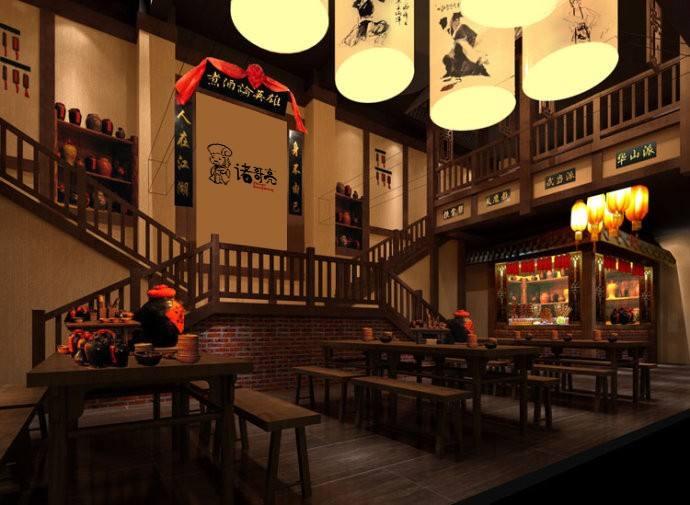 主题餐厅设计-凤凰手机APP版|官方网站餐饮照明.jpg