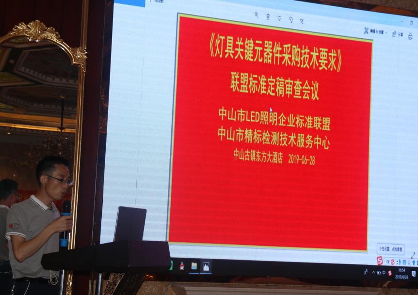 餐饮照明企业联盟标准制定者——百家乐_官方网站餐饮照明