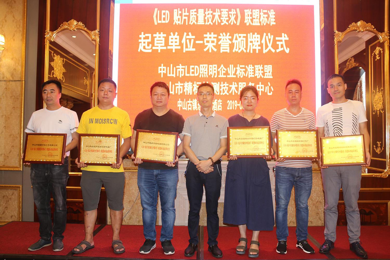 餐饮照明企业联盟标准制定者——500万购彩,官网平台餐饮照明