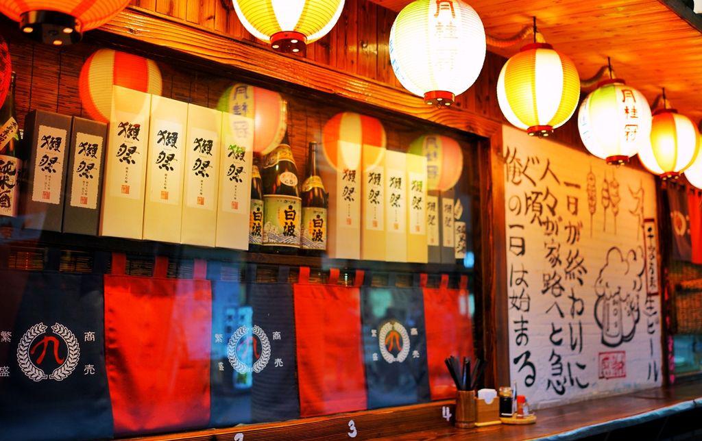 日式料理餐厅怎样做灯光设计?