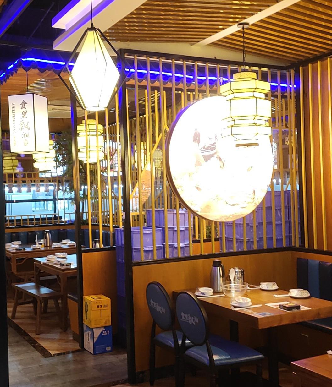 4种湘菜馆灯光设计,总有一款是你想要的
