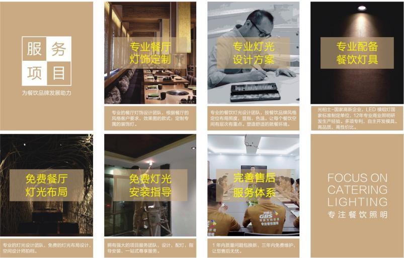 宝马娱乐游戏-宝马娱乐游戏电子竞技餐饮照明服务