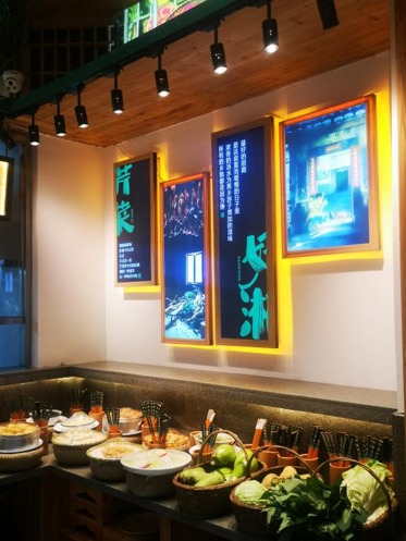 天天彩票手机版_首页餐饮照明设计灯光案例