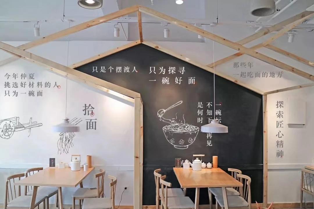 专业设计餐厅